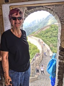 Photo of Cat by the Great Wall.